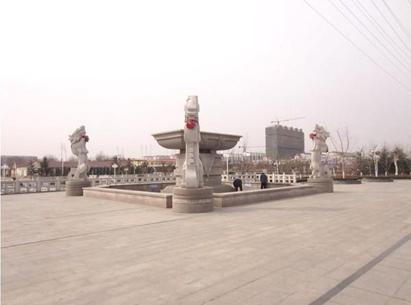 广场石文化